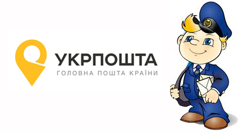 Интеграция Укрпошта с Trade CRM